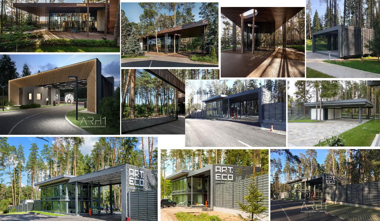 Въезд на базу отдыха проект - АРХ1 Архитектура